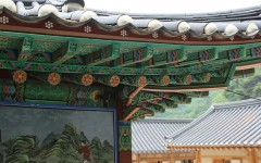 Featured Photo: Buddhist Temple in South Korea