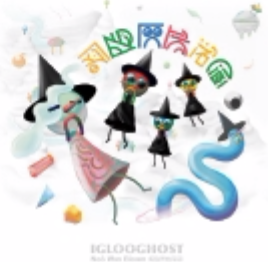 Neo Wax Boom by IglooGhost