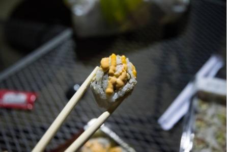 Straub's Sushi